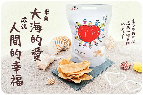享受中也可以成為一種美好的支持~蝦米工坊公益包