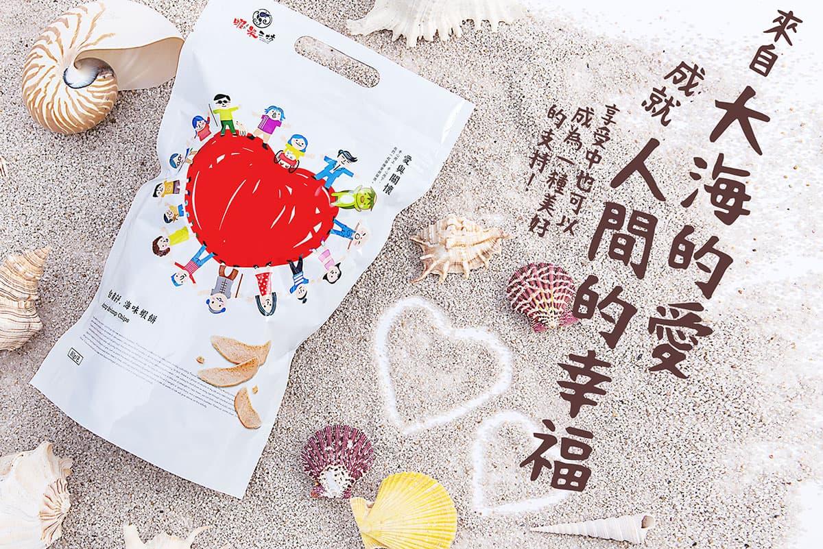 蝦米工坊∣蝦餅公益包